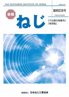 scan-42.jpg